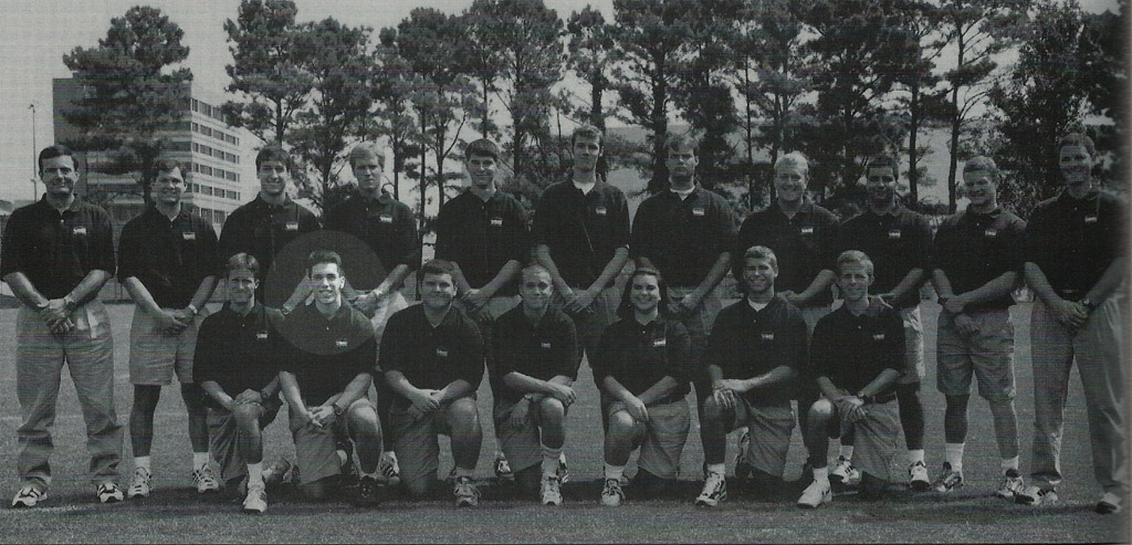 UTAD Training Room Staff - 1997